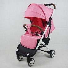 YOYAPLUS Easy Foldable Baby Stroller Light Folding Umbrella Car can sit can lie Ultra-light Aluminum Alloy Frame Baby stroller