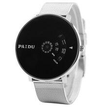 New Men Women Silver Band PAIDU Black Dial Quartz Wrist Watch Turntable Hour Analog Good Quality Gift
