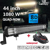 CO LIGHT 44 inch 1080W LED Light Bar 8D Barra Led Offroad Combo Led Work Light 12V 24V Led Bar for 4x4 4WD ATV Lada Car styling