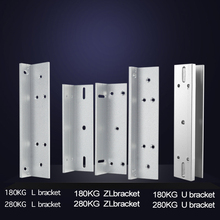 Metal ZL/U/L Bracket for 180KG/280KG Magnetic Lock With High Quality For Door Access Control System free shipping