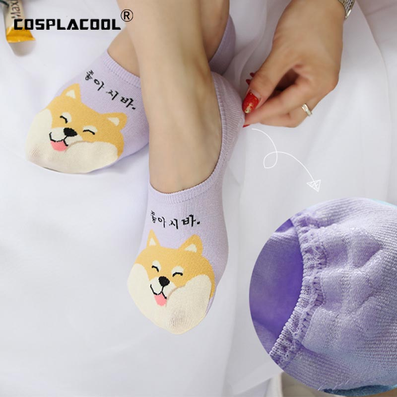 Life Dog 5 Different Expression Funny Socks Women Harajuku Novelty Cute Meias No Show Socks Non-Slip Calcetines Mujer Divertidos ...