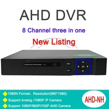 Blue-Ray Case Three in one 8 Channel 1080N/960P/ 720P/ 960H Zhiyuan Chip Hybrid NVR AHD DVR With Remote Control Free Shipping
