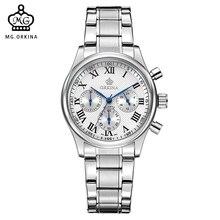 MG Reloj informal de moda de marca orskina para hombre, reloj de cuarzo para hombre, reloj para hombre, reloj para hombre anodizado y azul