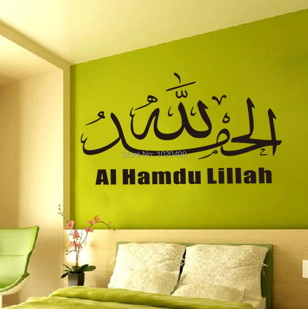 Z309 creative art quote wall decal home decoration living room ...