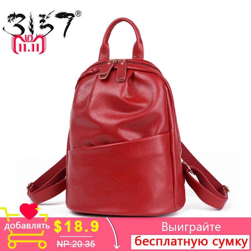 women leather backpacks solid female anti-theft bags small travel school bag for girls feminine backpack 3157 sac a dos femme стоимость