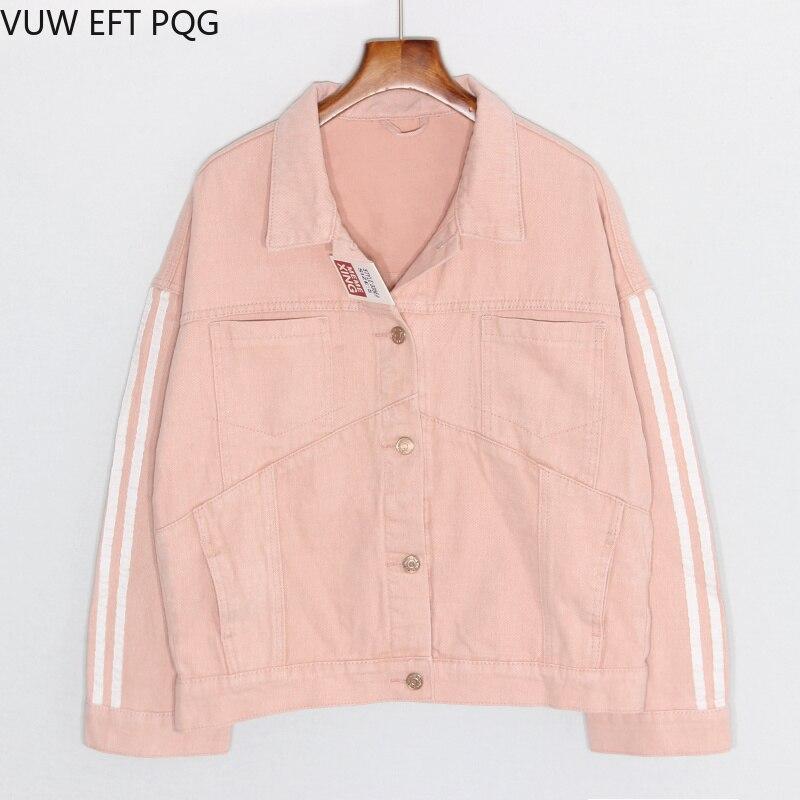 Collège Style BF lâche décontracté Vintage femmes mode Denim veste femme Patch conceptions Denim veste solide couleur étudiant manteau