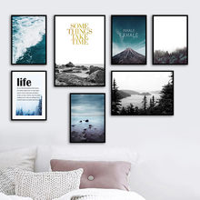 Nordic Minimalist Forest Sea Scenery Art Canvas Painting Posters Prints Modern Home Decor Wall Pictures For Living Room AL124(China)