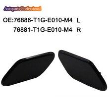 76886 T1G E010 M4 76881 T1G E010 M4 New Left & Right Side Headlight Washer Cap Cover For Honda CRV 2012 2017 76886T1GE010M4