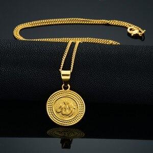 Image 2 - האסלאמי אללה שרשראות תליוני לגברים אישה Bijoux זהב צבע עגול אללה שרשרת collares מוסלמי תכשיטי Dropshipping XL645