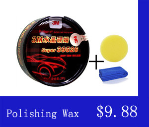 Polishing Wax