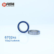 6702RS Bearing 10PCS 15x21x4 mm ABEC-3 Hobby Electric RC Car Truck 6702 RS 2RS Ball Bearings 6702-2RS Blue Sealed(China)