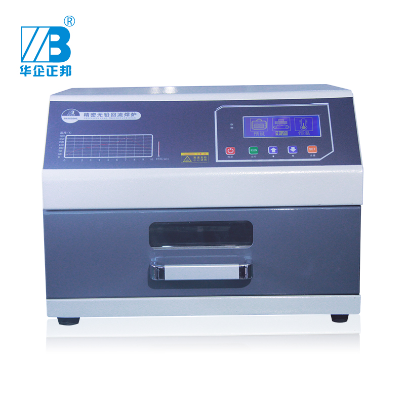 Infrared Heating And Hot Air Closed Loop Control Desktop PCB Reflow Oven 250*200mm Work With Digital Disply 1600W