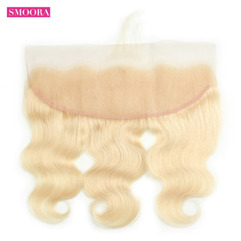 Brazilian Human Hair #613 Bleach Blonde Lace Frontal Closure 13x4 Free Part Body Wave Non Remy Light Blonde Lace Frontal 130%