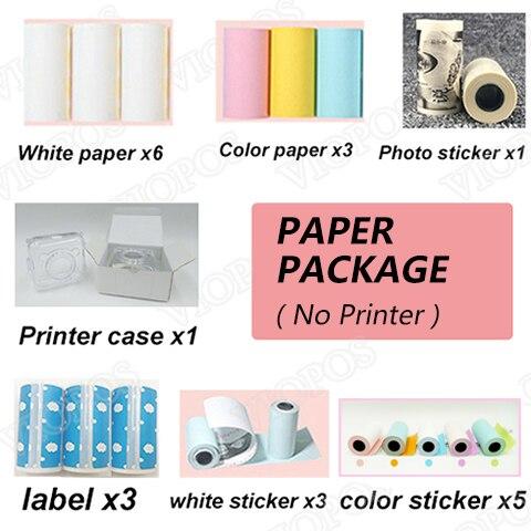 Funda de impresora de papel de recibo de etiqueta térmica para impresora de fotos M58D
