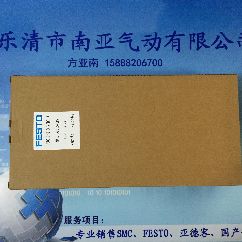 FESTO  gas source FRC-3/8-D-MIDI-A   pneumatic component air tools su63 100 s airtac air cylinder pneumatic component air tools su series