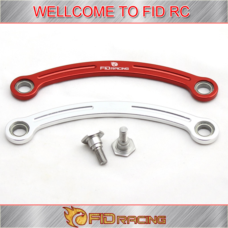 FID Racing HD Dual Bearing Steering Servo Bar For Losi 5IVE T 5IVE-T ROVAN LT KM DDT 1/5 Gas Rc Car Upgrade Parts alloy twin steering servo with big battery case kit for losi 5ive t