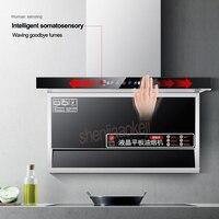 https://ae01.alicdn.com/kf/HTB1BJxFXOLxK1Rjy0Ffq6zYdVXa3/1-pc-hood-Somatosensory-touch-LCD.jpg
