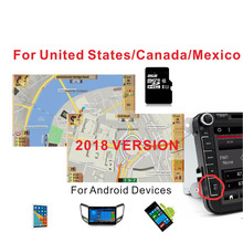 2018 version GPS MAP United States/Canada/Mexico with 8G card for Android device car navigation