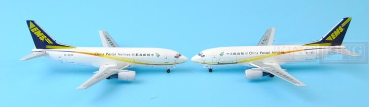 New: SKYWINGS China Post airline B-5071 1:400 B737-300BCF commercial jetliners plane model hobby