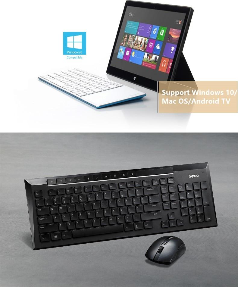Rapoo 8200P Multimedia Wireless Keyboard Mouse Combo Rapoo 8200P Multimedia Wireless Keyboard Mouse Combo HTB1BK