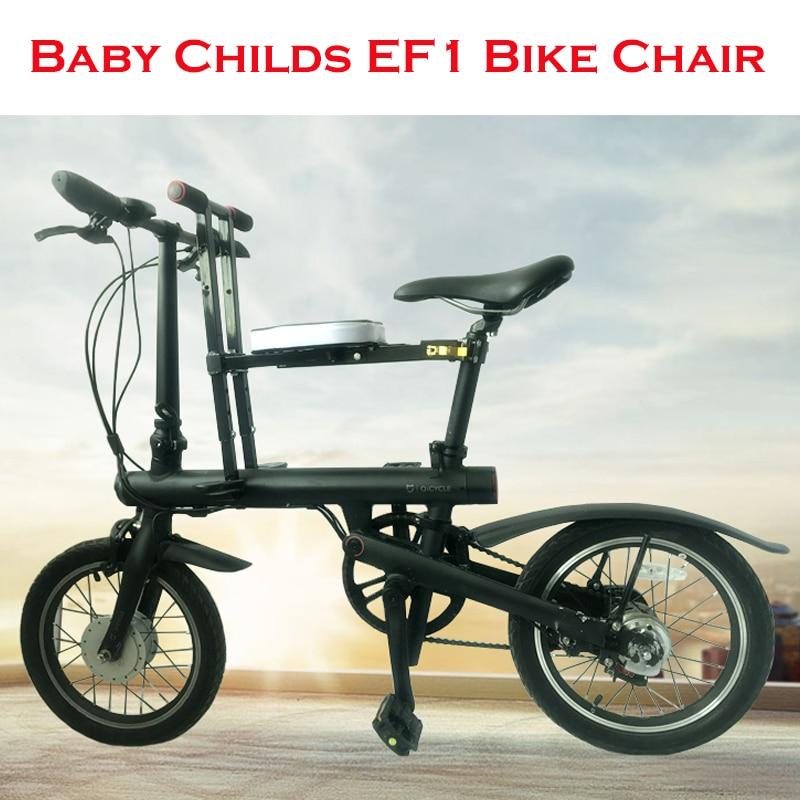 Bébé enfant vélo vélo chaise siège pour Xiaomi Mijia Qicycle EF1 vélo électrique pliable e bike selle enfants siège pliant chaise