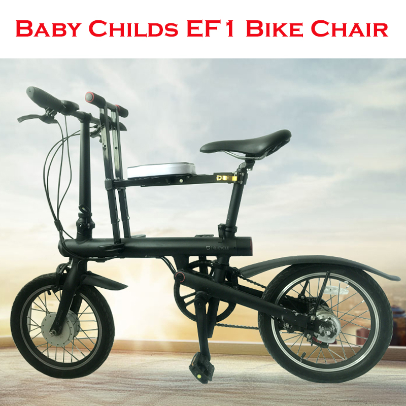 baby child bicycle bike chair seat for xiaomi mijia. Black Bedroom Furniture Sets. Home Design Ideas