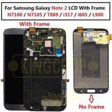 AMOLED LCDFor 삼성 갤럭시 노트 2 Note2 N7100 N7105 T889 i317 i605 L900 LCD 프레임 디스플레이 터치 스크린 디지타이저 어셈블리