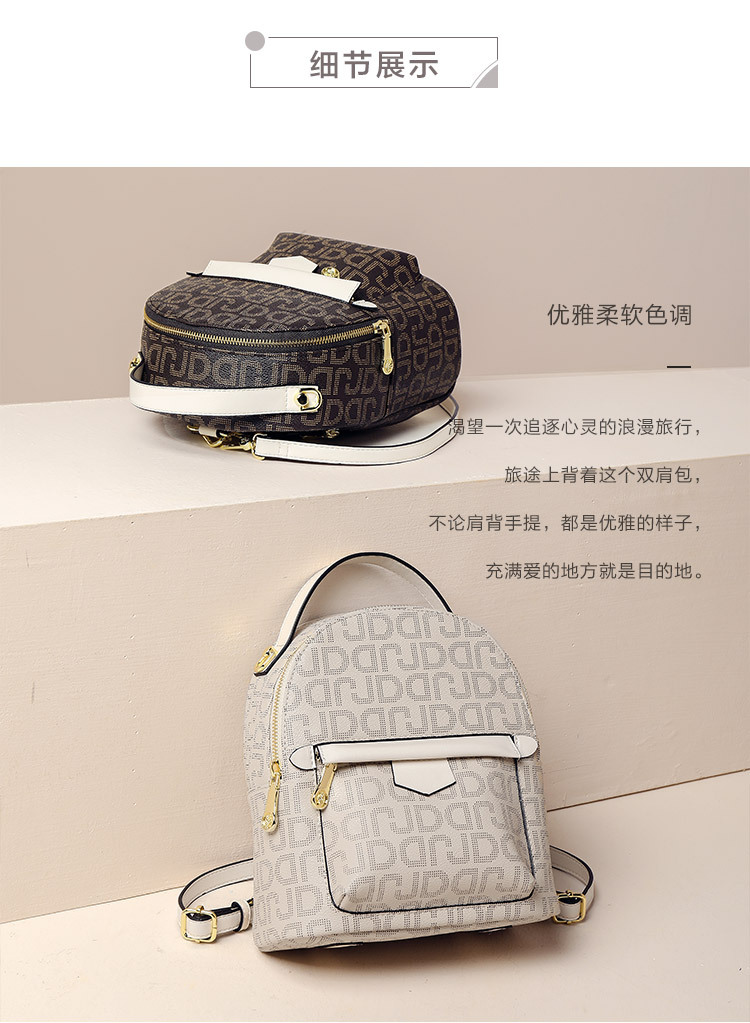 3  change  classic printing collision color fashion ladys shoulder backpack ladys bag BM43845 190314 hong3  change  classic printing collision color fashion ladys shoulder backpack ladys bag BM43845 190314 hong