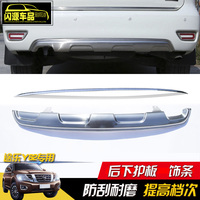 High quality Car styling stainless steel Rear bumper Protector Sill For Nissan Patrol Y62 2016 2018 car accessories Car styling