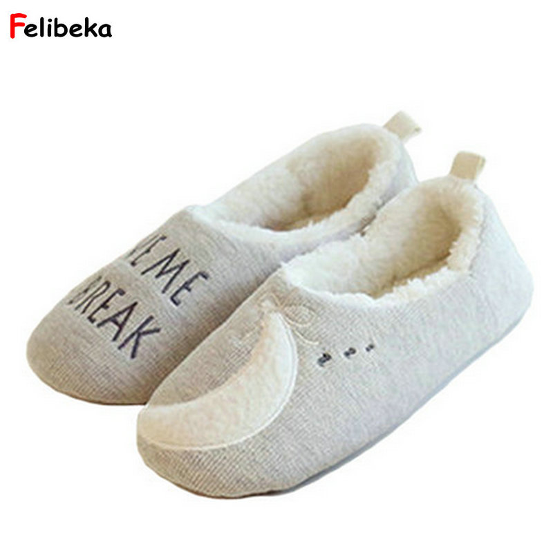 FELIBEKA Winter soft cloth and plus velve women Home flats shoes keep warm fresh cartoon Moon pregnant woman indoor shoes Y022
