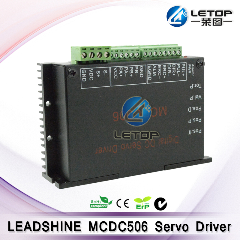 цена на GOOD PRICE!!!MCDC 506 servo motor driver printer for solvent printer