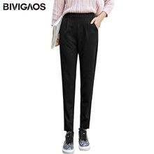 Bivigaos primavera verão novas senhoras coreano ol preto harem calças respirável fino casual lápis calças simples terno para mulher