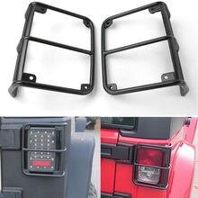 2x авто металлический автомобиль-Стайлинг заготовки задний свет лампы гвардии накладка протектор черный пригодный для Jeep Wrangler JK автомобильные аксессуары