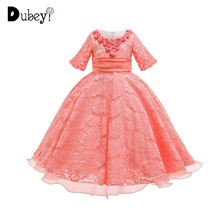 New Lace Cut-out Girls Princess Party Dress Elegant Royal Blue Pink Gown Real Picture Costumes for
