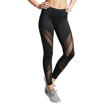 Women Leggings Fashion Gauze Patchwork Breathable