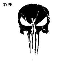 QYPF, 10,3*17,9 см, интересный Каратель, украшение, череп, черный/Серебряный, графический стикер для автомобиля, виниловый C16-0094