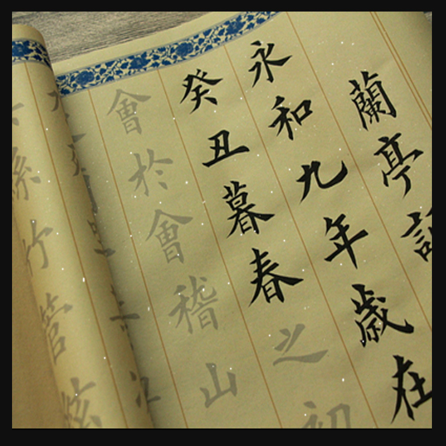 Chinese Copybook Rice paper Roll of Lan Ting Xu Wang xizhi brush calligraphy copybook water hick rice paper productivity of rice