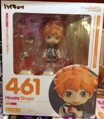Haikyuu!! Chibi Hinata Shouyou Action Figure