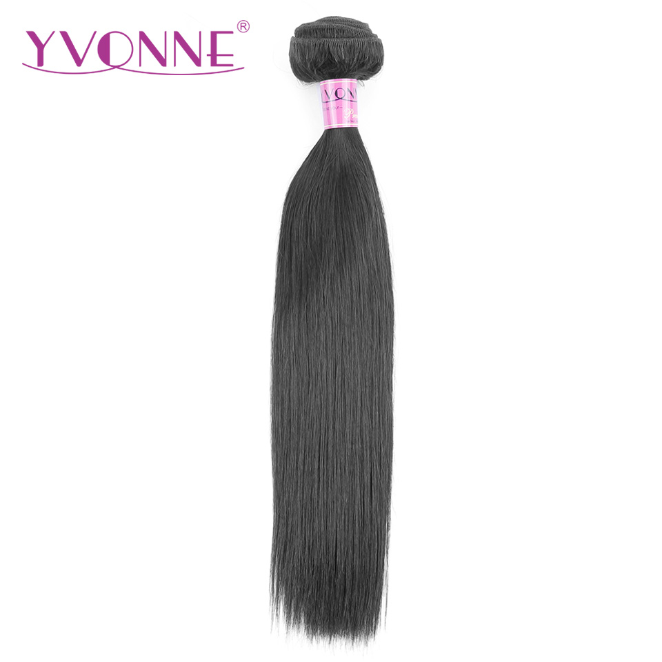 Yvonne Brazilian Straight Virgin font b Hair b font 1 Piece Natural Color 100 font b