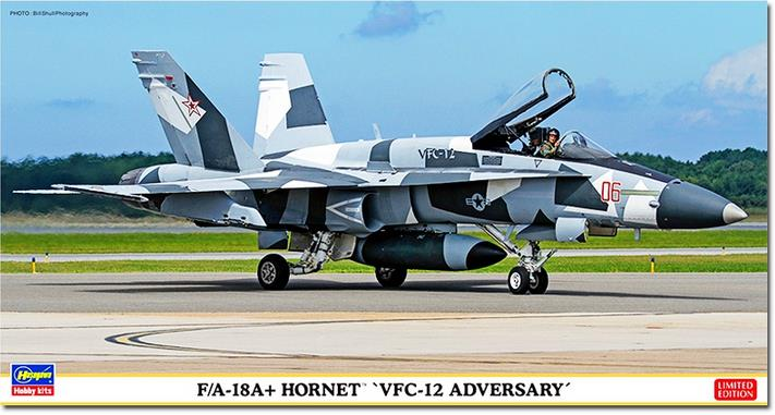 02202 Assemble American Hornet F/A-18A Hypothetical Enemy Squadron 1/72 confronting a faceless enemy