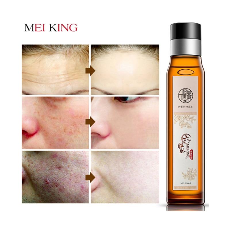 Meiking Facial Toner Moisturizing Skin Care 100 Natural Organic Anti Aging Pore Minimizer For Face Nourishes