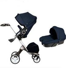 Push baby stroller high landscape driver can sit can lie umbrella car light folding