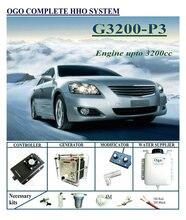 OGO كاملة HHO نظام G3200 P3 العادي PWM تحكم تصل محرك 3200CC العالمي السيارات
