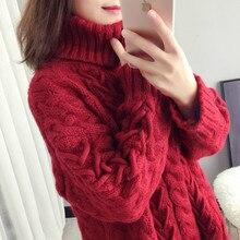 d44bf37c81ba Suéter para mujer pulóveres coreanos manga de murciélago Casual suelto cuello  alto Retro grueso sólido vino rojo amarillo cremos.