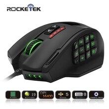 Rocketek игровой серии от 50 до 16400 Точек на дюйм Высокая точность лазерной MMO Gaming Мышь для ПК, 19 шт. Пуговицы [Совместимость с Оконные рамы 10]