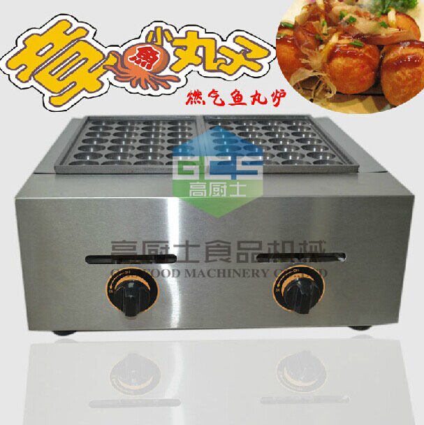 free shipping~GAS type 2 plate  Fish ball maker/ takoyaki maker/  meat ball machine free shipping as type takoyaki maker making machine taiyaki plate machine fish ball machine takoyaki grill takoyaki plates