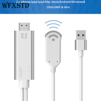 New WIFI Screen Receiver Phone Screen To HDMI HDMI Cable For IPhone 6 6S 6 Plus
