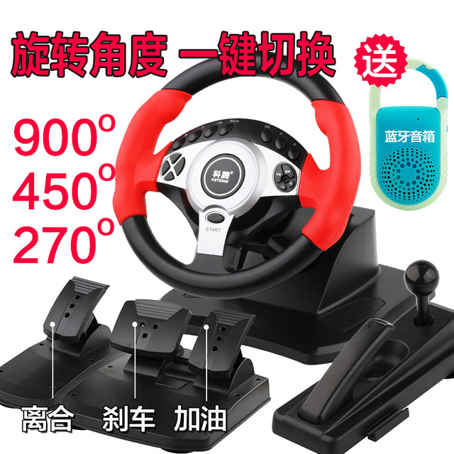 Steering Wheel Pc Network Diagram Excel Racing Game 900 Degrees Learning Driving Cars Simulation Kits