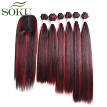 SOKU Red Hair Bundles With Closure 14-18inch Synthetic Hair Bundles With Lace Closure Yaki Straight Hair Weave Extensions(China)