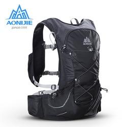 AONIJIE C930 легкий рюкзак с гидратацией, рюкзак, сумка, бесплатная доставка, 2л водный Пузырь для пеших прогулок, кемпинга, бега, марафона